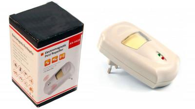 EMR-21 - электромагнитный отпугиватель